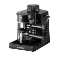 US $102.00 Espresso coffee machines Homemade cappuccino coffee maker household and commercial Semi - automatic Steam type coffee grinder. Aliexpress product