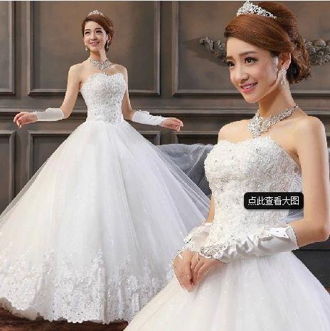 Barato Vestido De casamento elegante Vestido De baile De casamento Vestido até o chão querida Tulle rendas vestidos De Noiva Vestido De Noiva WE218, Compro Qualidade Vestidos de noiva diretamente de fornecedores da China:                    * Alta recomendar                                  Atenção    :