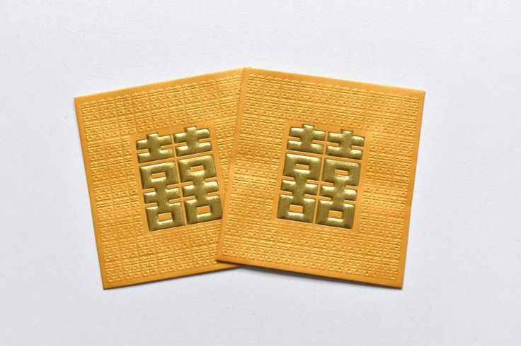 A beautiful and modern designed 'double happiness' lai see packet with a foil printed double happiness sign and textured background, in Gold