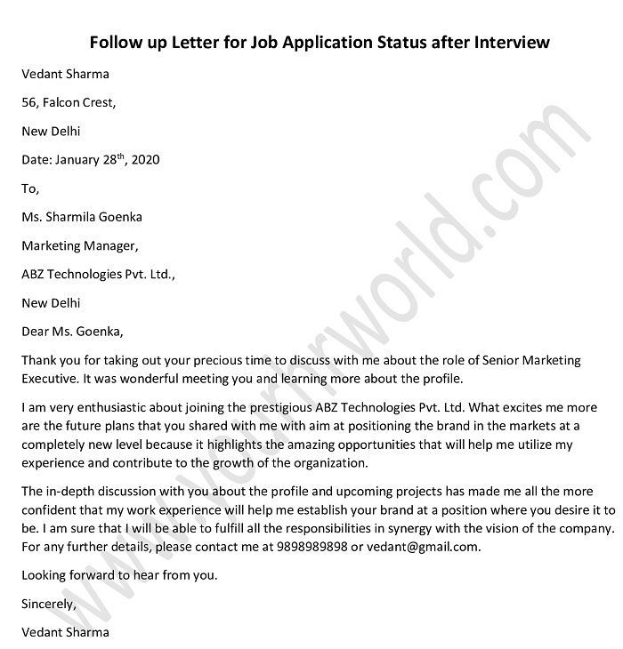 Follow Up Letter Email For Job Application Status After