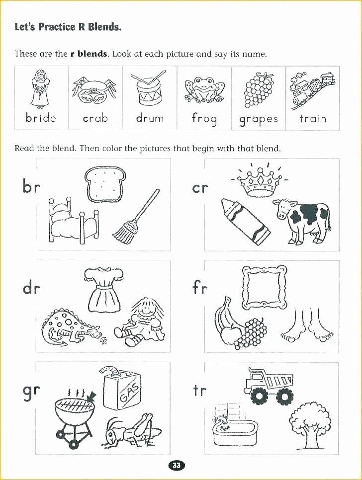 Blending Worksheets 1st Grade Ending Blends Worksheets