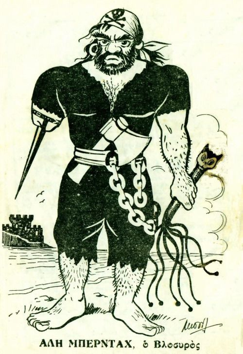 """Μποστ - Αλή Μπερντάχ, ο Βλοσυρός / περιοδικό """"Κουρσάρος"""", 1952"""