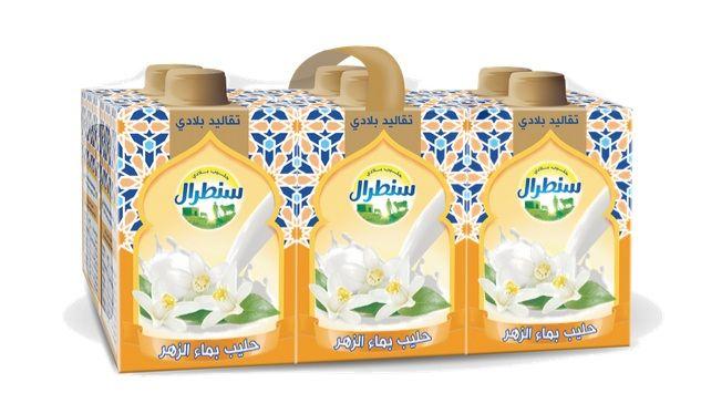 حليب سنطرال المعقم للبيع على الانترنيت في المغرب تخفيضات على الأنترنيت في المغرب In 2020 Facial Tissue Tissue Facial