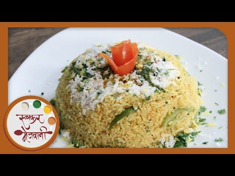 Masale Bhaat - Simple Masala Rice Recipe by Archana - Indian Main Course...