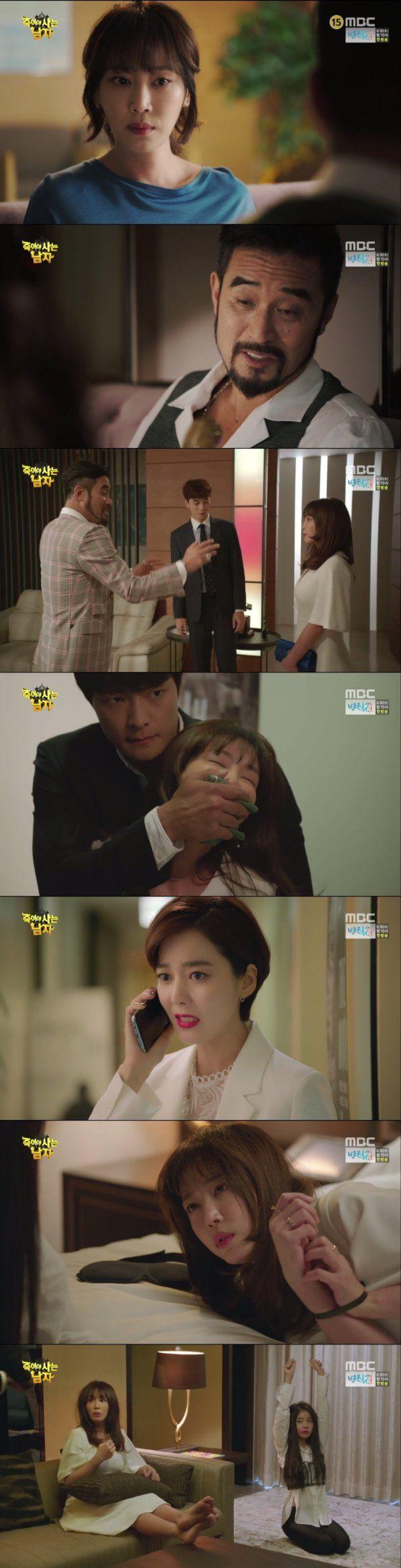 """[Spoiler] """"Man Who Dies to Live"""" Hwang Seung-eon underestimates Kang Ye-won"""