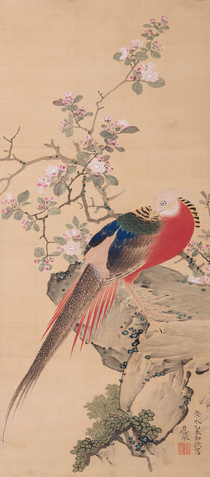 Aronia and a Golden Cockerel c. 1775 Color on silk, hanging scroll 70.0 x 30.0 cm ARTIST Maruyama Okyo (1733-1795) | TOKYO FUJI ART MUSEUM