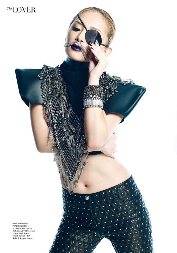 Ayumi Hamasaki × Harpers Bazaar Hong Kong October 2013