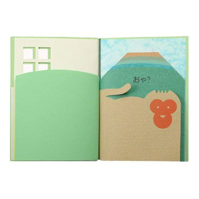 stunning book from katusmi komagata filled with various textured paper and die cut shapes.