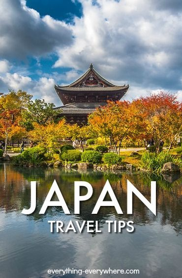 Many people consider travel to Japan an absolute must. Japan's unique culture, dazzling festivals, natural features and rich history make it a destination for many different genres of travelers. Here are some need-to-know travel tips to make the most of your trip