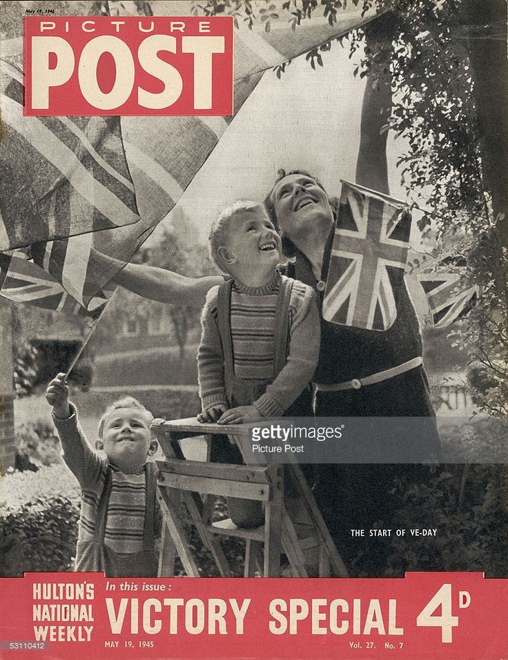 The cover of a Victory Special issue of Picture Post magazine depicting a mother and her two sons celebrating VE Day in Britain, at the end of World War II, 8th May 1945 (published 19th May 1945).