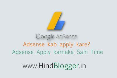 #Blogger par #Adsense kab apply karna cahiye? Janiye Adsense Apply karneka Sahi Time ke bare main.http://www.hindblogger.in/2016/07/adsense-kab-apply-karna-cahiye.html