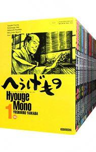 古本・CD・DVD・ゲームの買取や購入は日本最大級の中古品通販サイト「ネットオフ」をご利用ください。ご自宅で本の買取が依頼できる『本&DVD買取コース』や『ポストにポン買取』など宅配買取サービスも充実。通販は古本、中古CD、中古DVD・ブルーレイ、中古ゲームなど40万タイトル/100万点の品揃え。1,600円以上で送料無料!