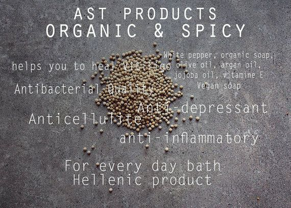 Spicy Soap White Pepper. Handmade Organic Vegan by ASTPRODUCTS