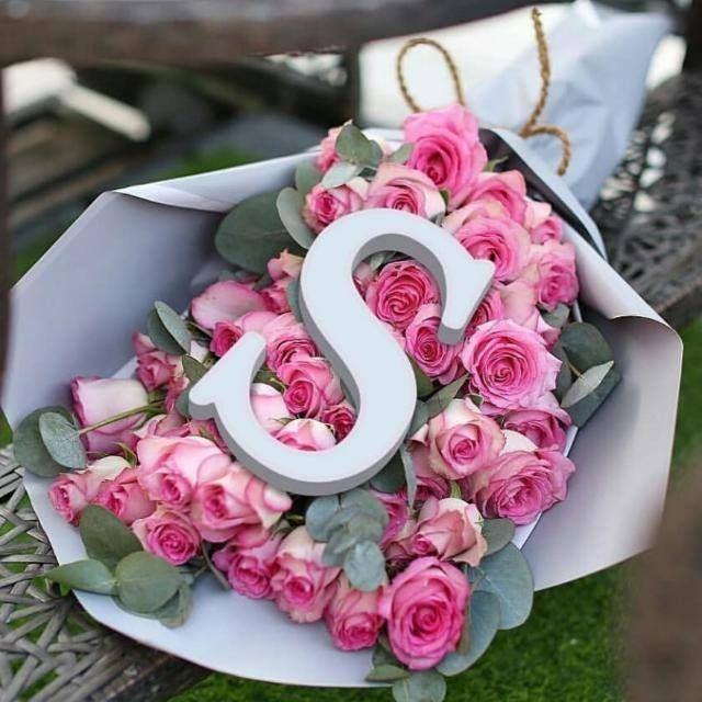 Muski S Love Images Fancy Letters Stylish Alphabets