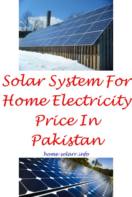 pv solar panels - converting to solar energy in your home.solar gadgets innovation 1195810830