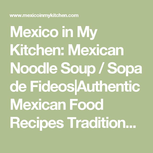 1443 Best Images About MEXICAN SOUP On Pinterest