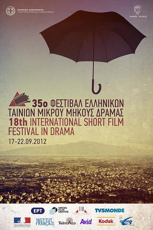 18th international short film festival of Drama-poster