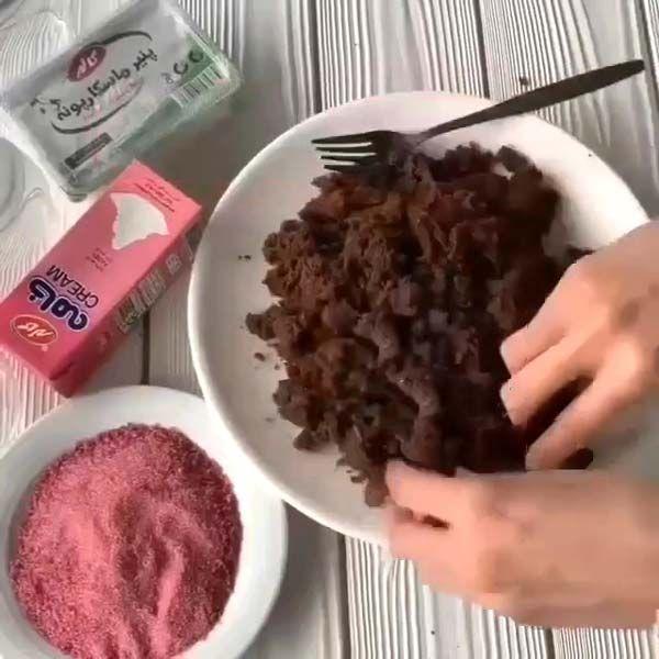 دسر انار سه لایه خوشمزه و آسان ویژه شب یلدا مجله تصویر زندگی Recipe Food Beef Meat
