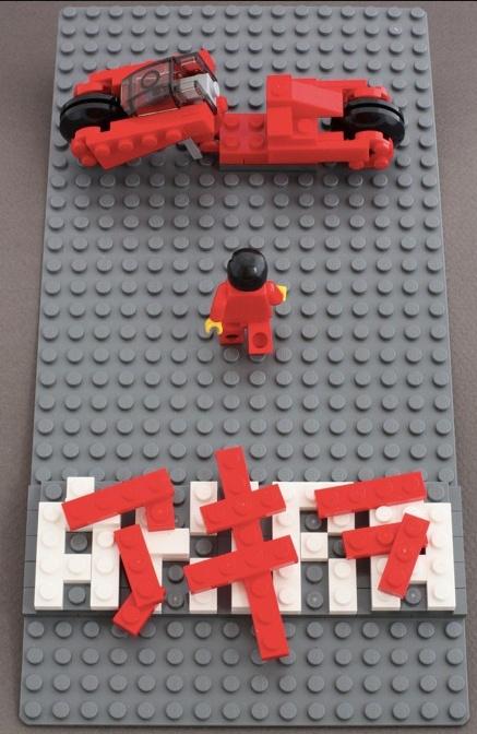 Akira Lego.