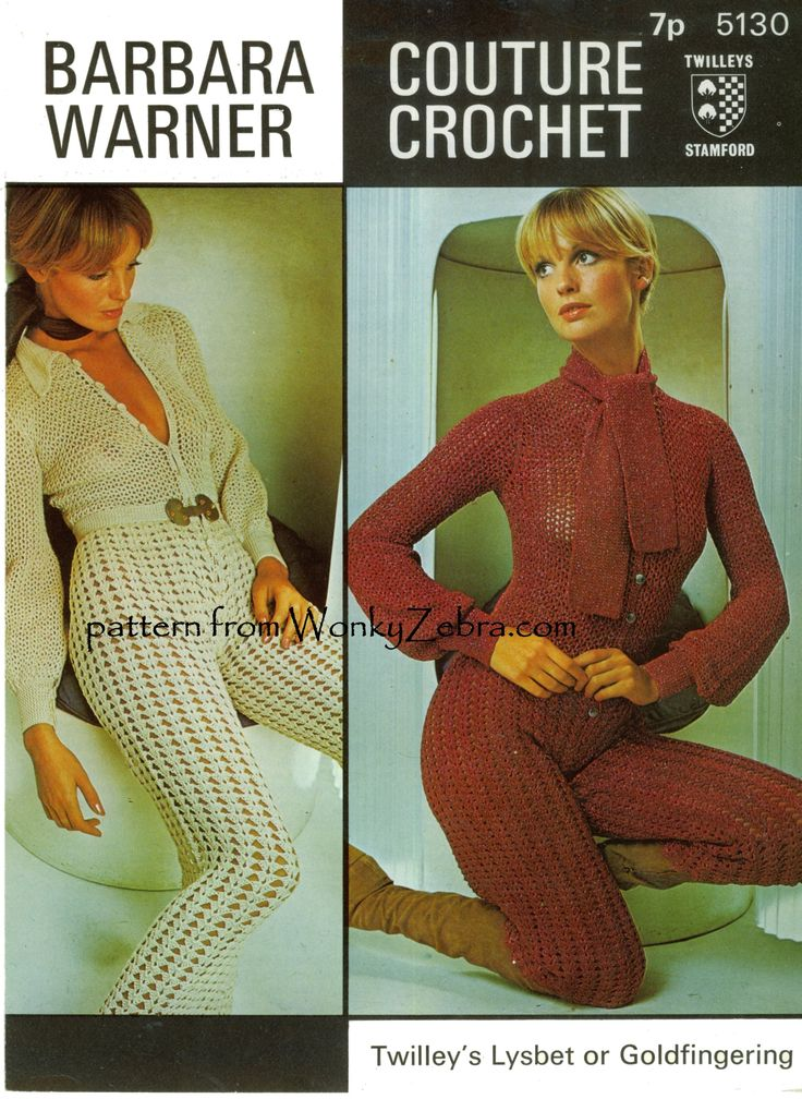 """WZ616 a sexy outfit to crochet from a Barbara Warner couture crochet pattern -(Twilleys 5103). This lace catsuit,siren suit or """"gaucho suit"""" is even more glam made in the copper """"Goldfingering """" thread is still available today. pattern PDF616 from WonkyZebra.com"""