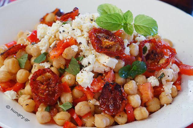 Ρεβίθια Σαλάτα με Ψητή Ντομάτα