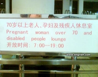 Anything And Everything: Funny Chinese Signs