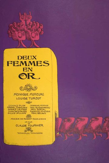 Vittorio Fiorucci - DEUX FEMMES EN OR (Claude Fournier / 1970)