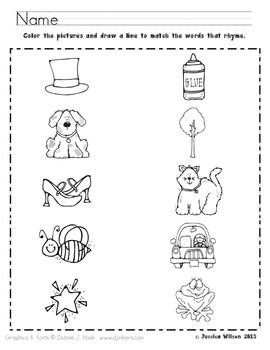 here is a free worksheet for kids to draw a line to match the rhyming pictures