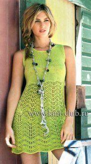 Мини-платье с кружевной юбкой