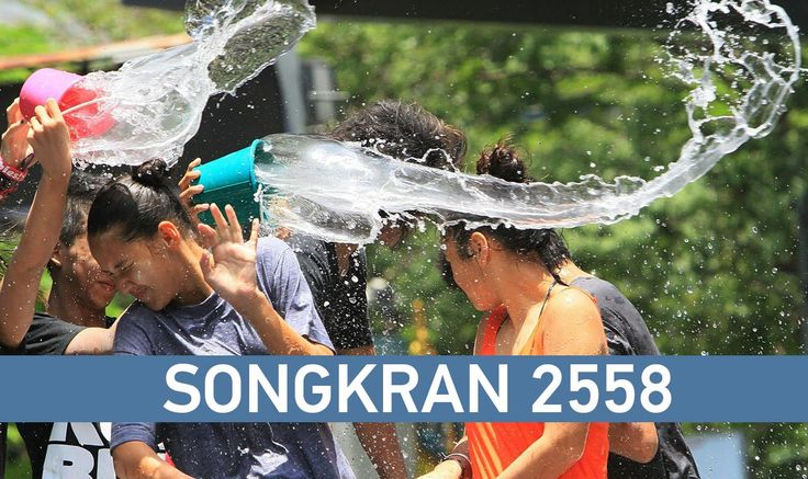 Songkran 2558. Поездка на тук-туке. สงกรานต์