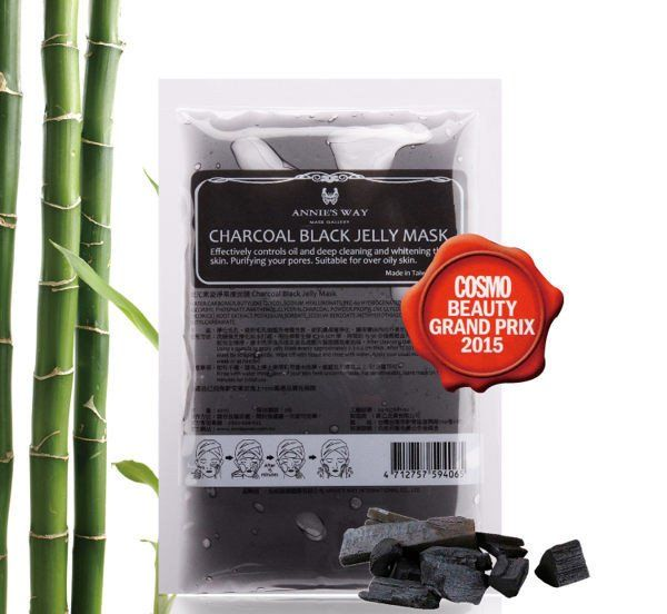 1000 Ideas About Black Charcoal Mask On Pinterest: 1000+ Ideas About Charcoal Black On Pinterest