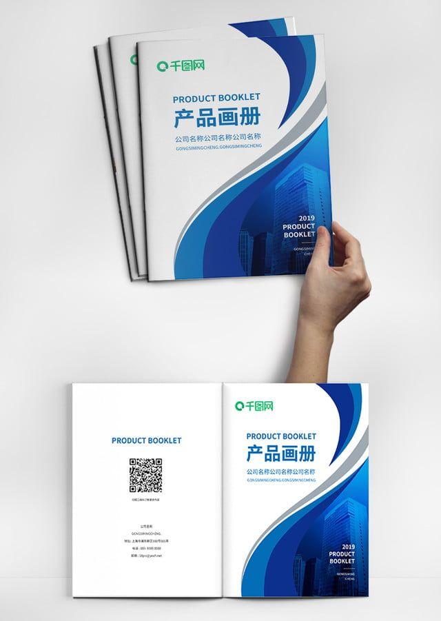 غلاف الكتاب غلاف أزرق لامع Booklet Cover Design Booklet Design Book Cover Design