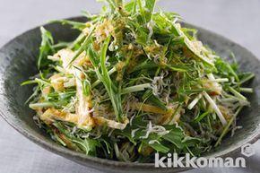 【水菜と油揚げのしょうが風味サラダ】油揚げとちりめんじゃこがパリパリと香ばしい