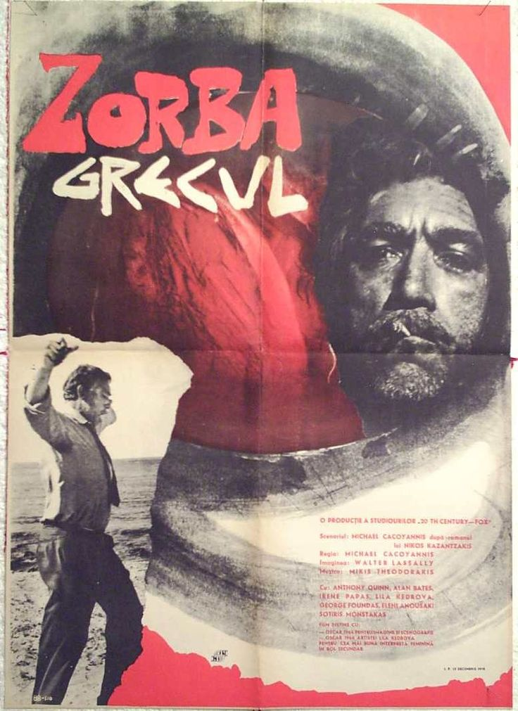Zorba the Greek. Irene Papas ! Widow running after a goat ! What a scene.
