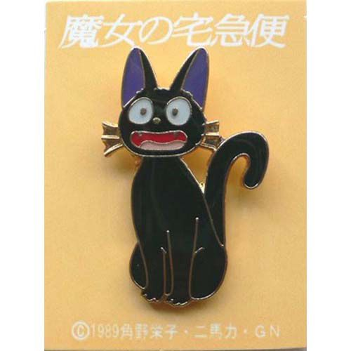 jiji pin Badge black cat rare ( Kiki's Delivery Service ) Studio Ghibli anime JP ($17.99) - Svpply