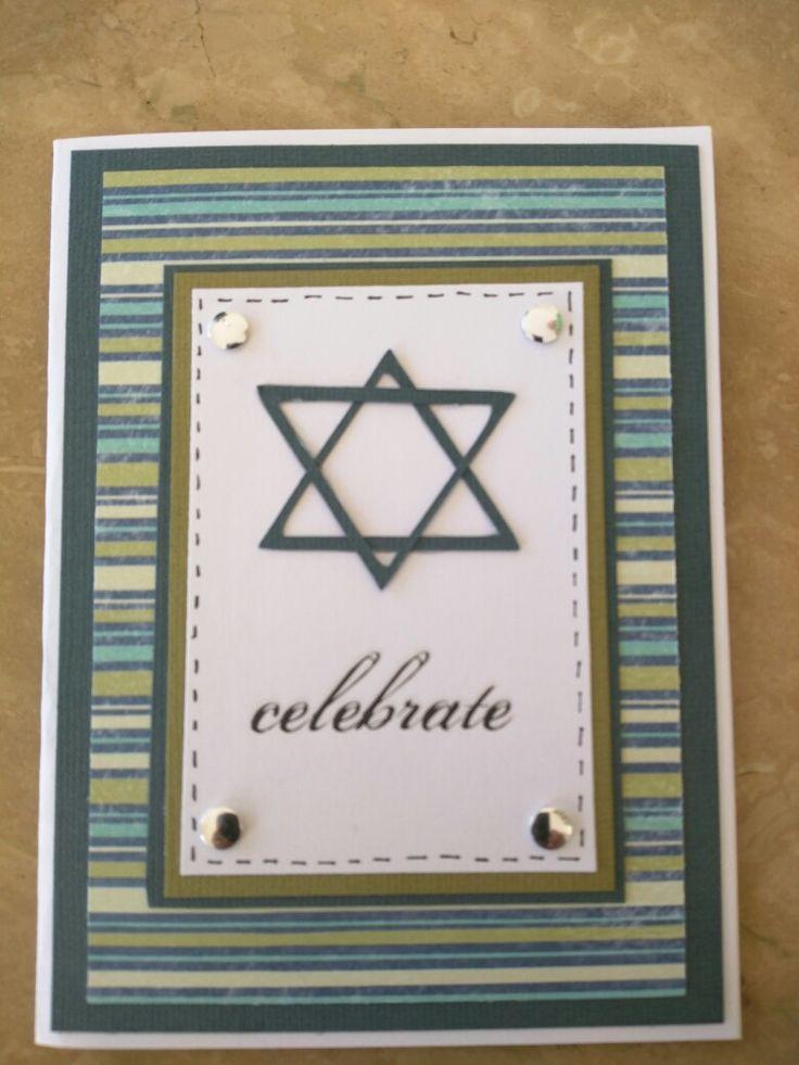 Handmade Bar Mitzvah card