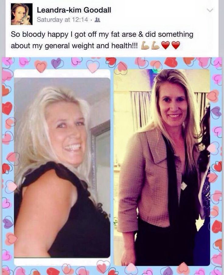 So.. Look at this lovely ladies results! Don't you wana know how❓  me