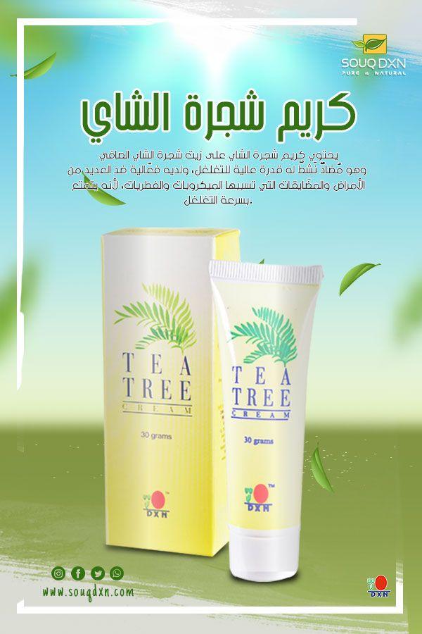 كريم شجرة الشاي Skin Care Shampoo Bottle Shampoo