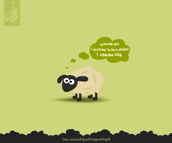https://www.behance.net/gallery/12079949/Eid-Sheep-