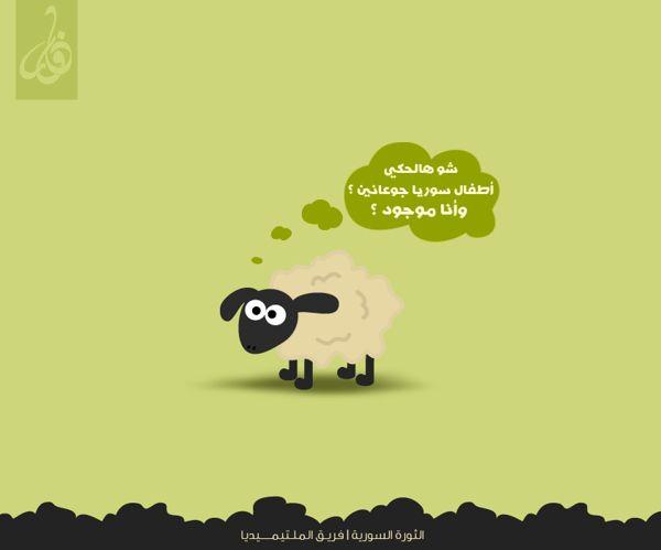 https://www.behance.net/gallery/12079949/Eid-Sheep-