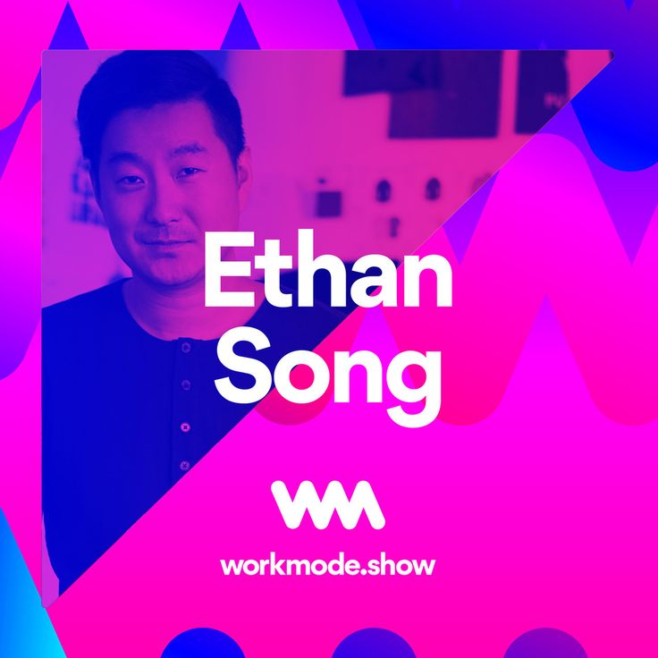 New Workmode podcast with Ethan Song http://mindsparklemag.com/design/new-workmode-podcast/