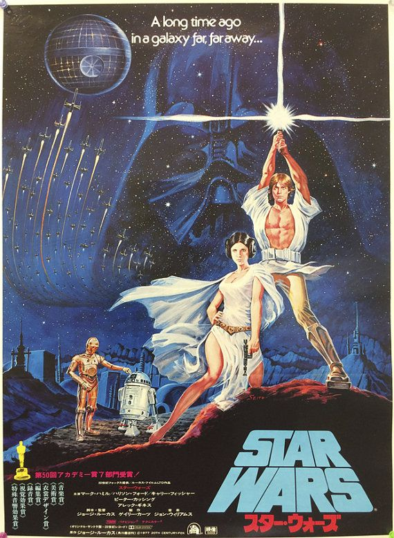 Hey, I found this really awesome Etsy listing at https://www.etsy.com/listing/176617772/star-wars-trilogy-3-original-vintage