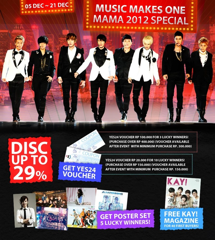 Yes24.com Indonesia - MAMA 2013 Music Makes One - Disc Up to 29% + Free Gift + Free Poster