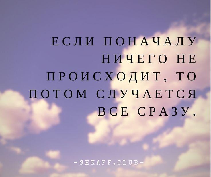 мудрые слова о жизни