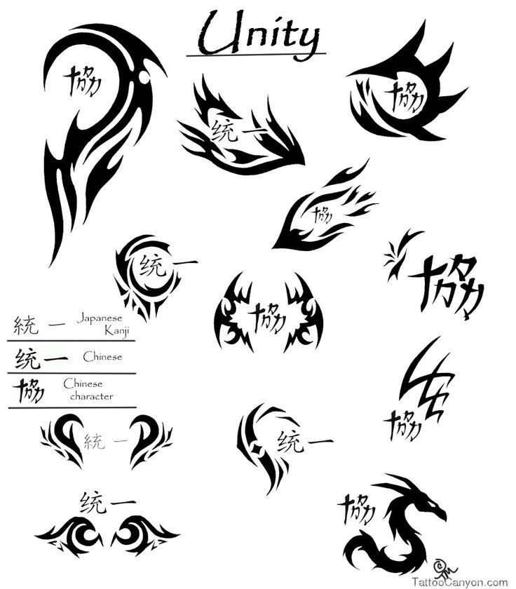Free Download Unity Tattoo Designs 1 By Dahdtoudi On Deviantart Design picture 13188