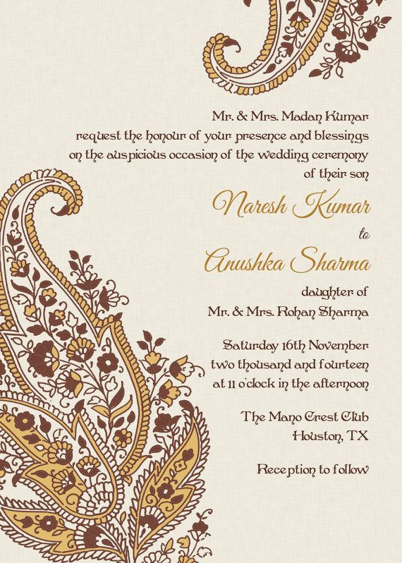 Paisley Motif  Chocolate and Gold  Indian by InvitationShop