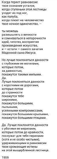 Письмо «Мы нашли новые Пины для вашей доски «Стихи».» — Pinterest — Яндекс.Почта