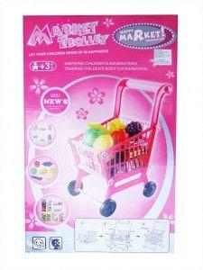 http://jualmainanbagus.com/girls-toy/market-trolley-houa08
