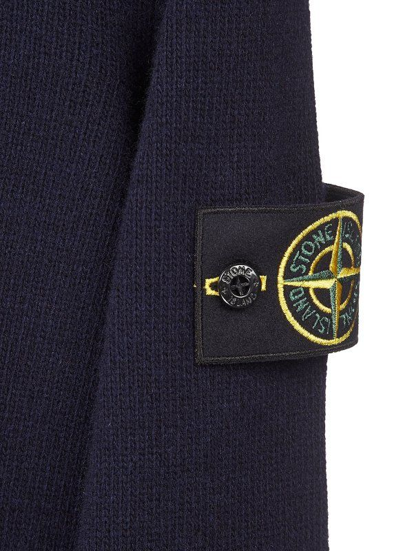 50AA3 LAMBSWOOL CREW NECK IN BLUE - Stone Island