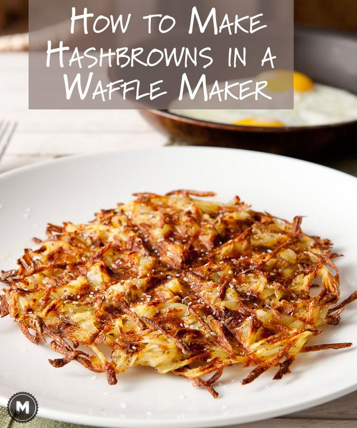 How to make perfect, crispy homemade hash browns using your waffle iron!